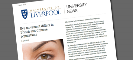 Print the latest University News