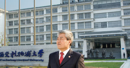 Professor Youmin Xi