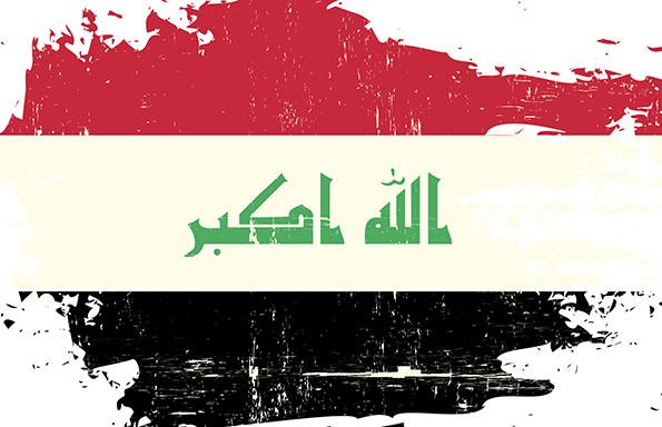 Iraq scratched Flag