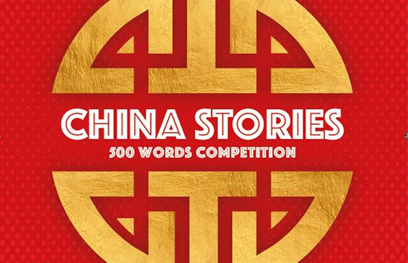 ChinaStories-1w