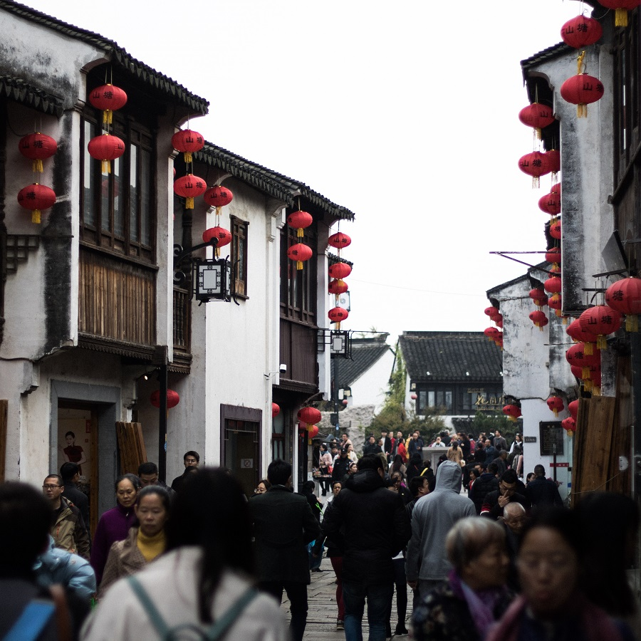 Shantang Street, Suzhou